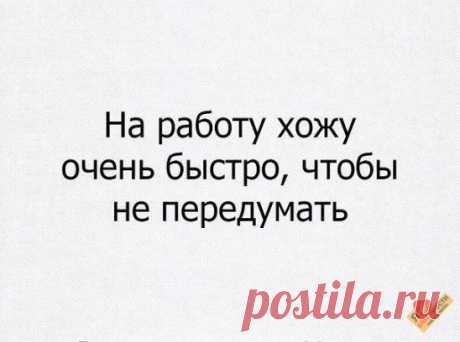 Мы любим наш Омск!