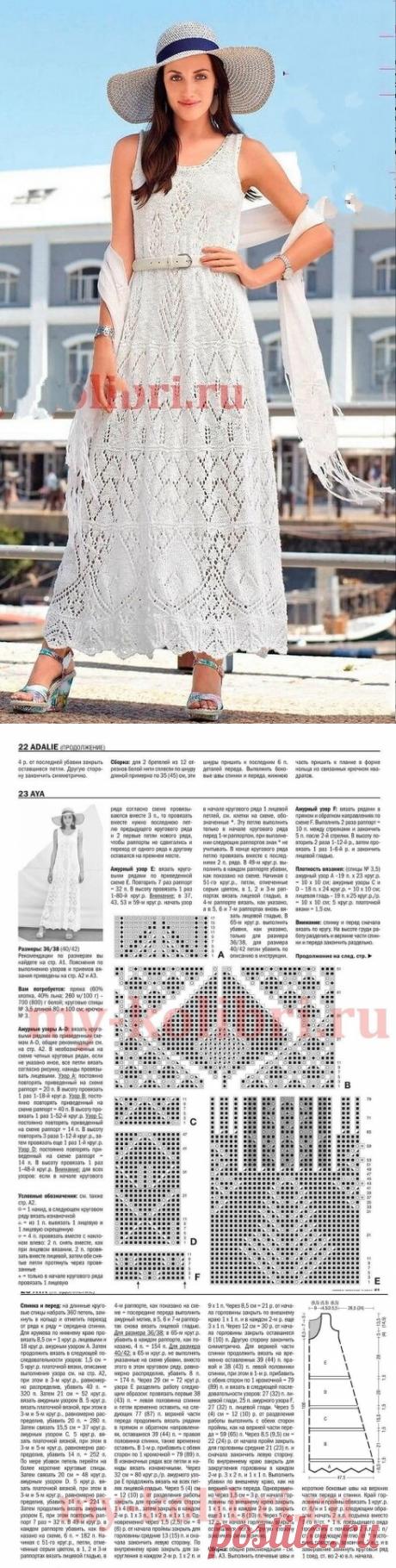 Платья, связанные спицами | Волшебные спицы | Яндекс Дзен