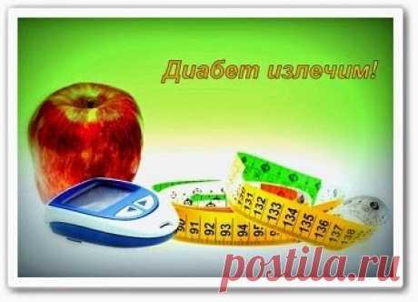 Избавиться от диабета за 30 дней (видео урок)