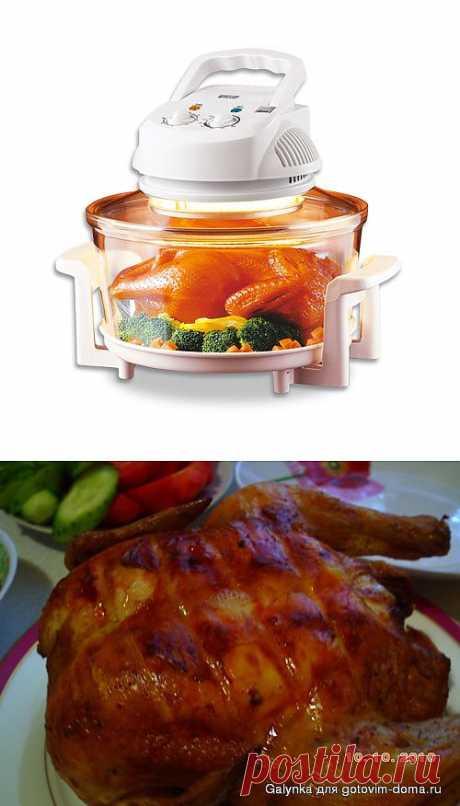 Аэрогриль и рецепты блюд ,которые можно приготовить с его помощью