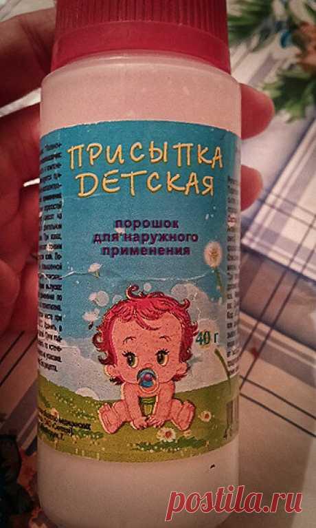 «К дачному сезону готова»: Купила 5 упаковок детской присыпки, рассказываю зачем   Дачный вопрос   Яндекс Дзен