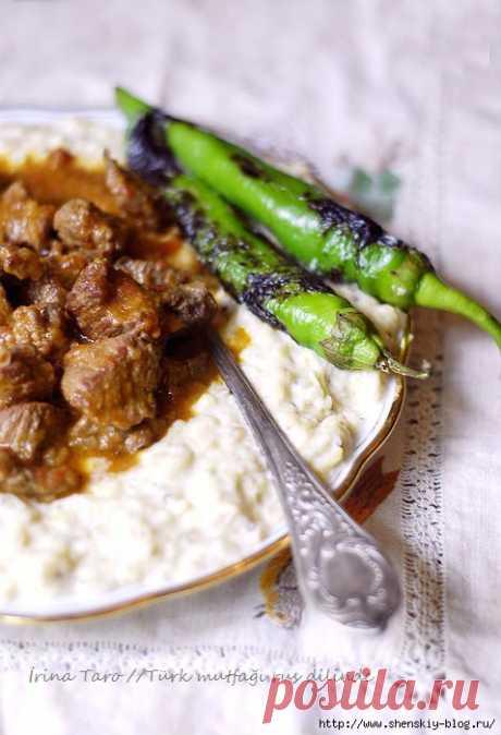 ХЮНКЯР БЕЕНДИ - вкуснейшее турецкое блюдо императорской кухни!