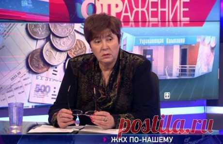 Татьяна Овчаренко: В фонд капремонта можно писать заявление о приостановке ваших платежей, пока эта услуга не будет оказана | Программы | ОТР - Общественное Телевидение России
