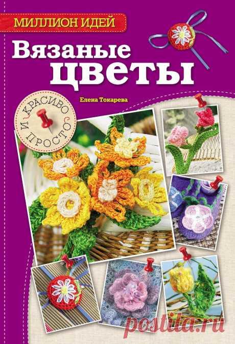 Журналы, книги, пособия | Записи в рубрике Журналы, книги, пособия | Дневник Gania