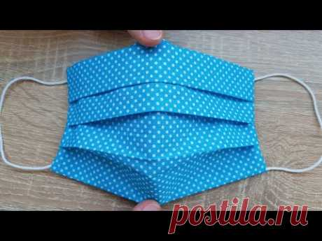 Face Mask Sewing Tutorial / How to make Face Mask with Filter Pocket / DIY Cloth Face Mask