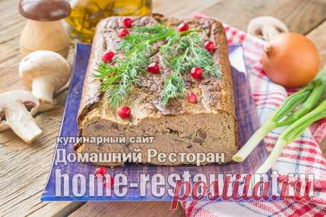 Суфле из печени в духовке: рецепт с фото пошагово