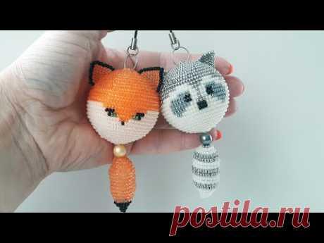 Pattern Fox and Raccoon trinket. Лисичка и Енот брелок. МК часть 2