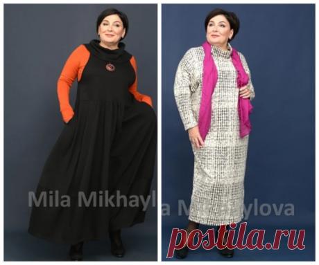 Классные образы для полных женщин: Модницам на заметку   Для женщин 45+     Яндекс Дзен