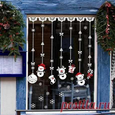 Новогодние трафареты на окно. Вырезаем украшения из бумаги