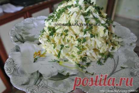 Новый салат с сельдереем.