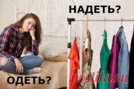 ¡Ajusticiar, no es posible indultar! Estos de 15 faltas en el ruso son imperdonables. — Kopilochka de los consejos útiles