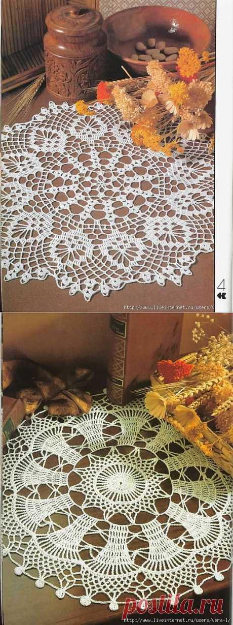 Decorative Crochet 22 07-1991.