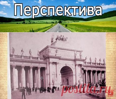 Самое загадочное событие в США в 19 веке | Pravdoiskatel