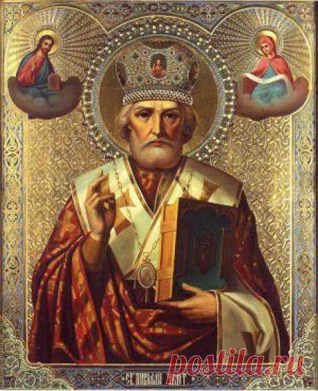 Праздник Николая Чудотворца (Николин день) отмечают 22 мая.