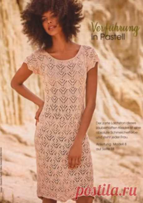 Ажурное платье в нежно-кремовом цвете спицами — HandMade