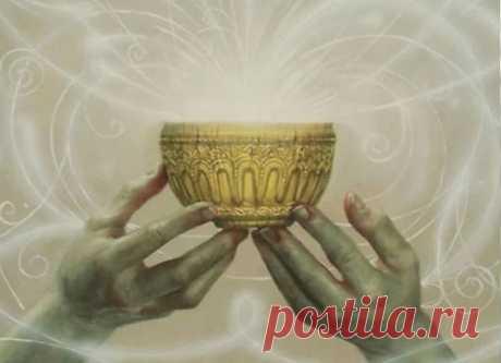 Ритуал «Разбитая чаша».