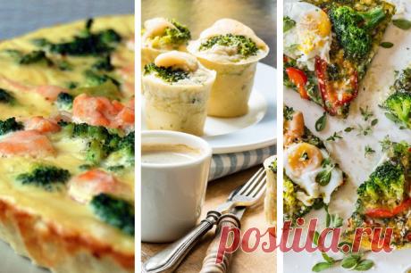 Что приготовить из брокколи: 5 оригинальных рецептов | Смачно Что приготовить из брокколи. Рецепты блюд из брокколи