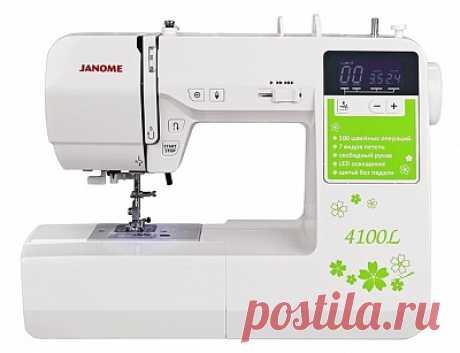 Швейная машина JANOME 4100L – купить в Швеймаркет с доставкой по СПб, Москве и России