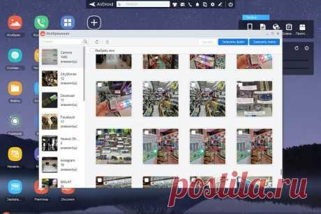 Лучший способ переноса по воздуху фото и любых других файлов со смартфона на компьютер | О технике и не только | Яндекс Дзен