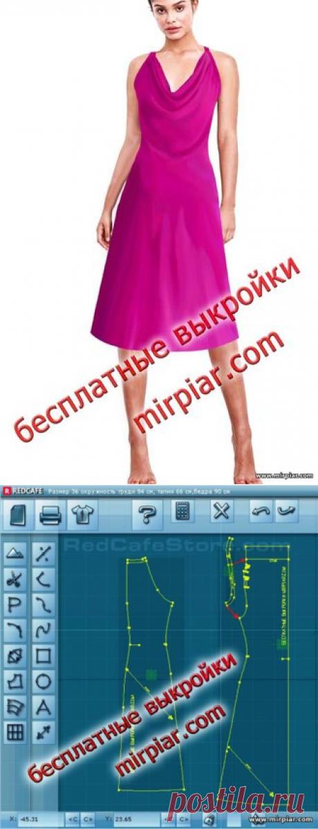 Скачать бесплатные выкройки платьев с драпировкой качели с сайта MirPiar.com