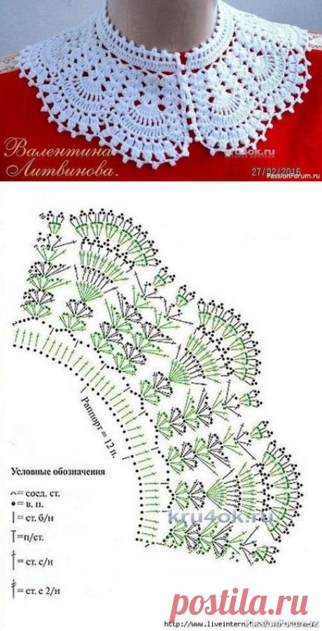 Ажурный воротник от Валентины Литвиновой. Схема | Вязаные крючком аксессуары