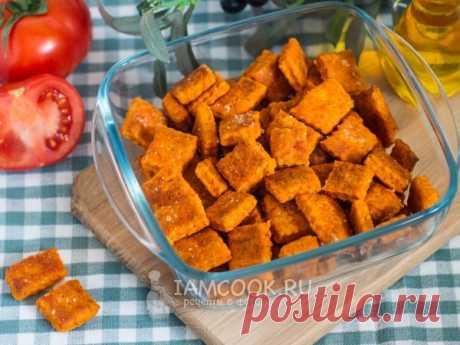 Томатные крекеры — рецепт с фото