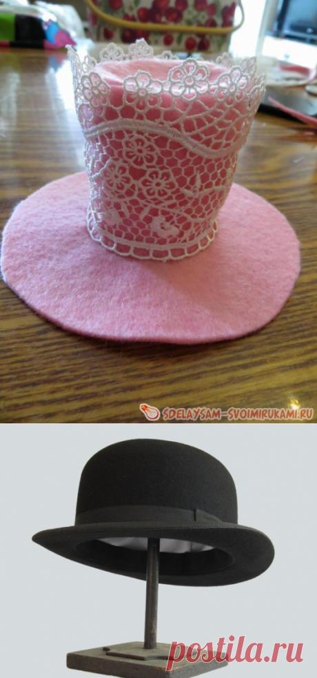 Фетровая шляпа. Как сделать своими руками?