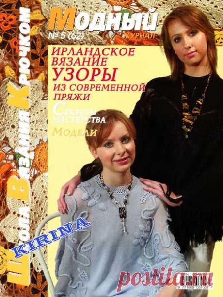 мотивы | Записи в рубрике мотивы | Дневник Olga-Anactasiya