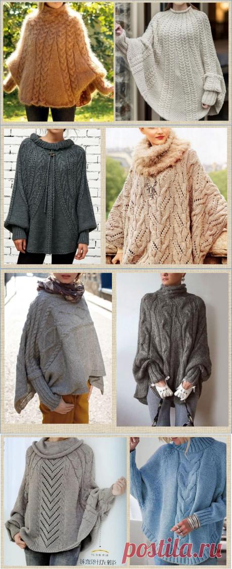 Вязаные пончо с рукавами - еще не свитер, но уже и не накидка- модели с выкройками и схемами   МНЕ ИНТЕРЕСНО   Яндекс Дзен
