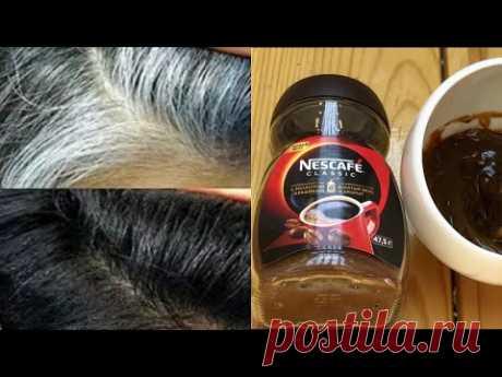 Нанесите и превратите белые волосы в черные навсегда