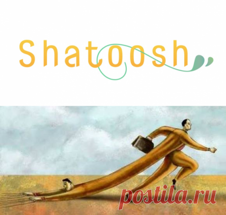Как начать достигать цели через лень и отмазки | Shatoosh