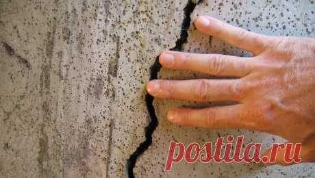 Чем заделывать трещины в бетоне? 3 самых надежных метода! | Блог строителя | Яндекс Дзен