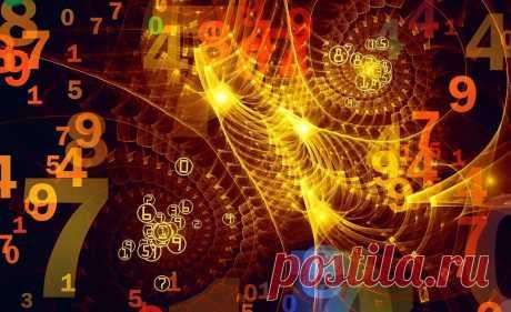 МАГИЯ ЧИСЕЛ С помощью чисел можно ускорять или замедлять происходящие вокруг нас события, преумножать удачу и любовь, убавлять неприятности . Не верите? Попробуйте сами!Ускоряем–замедляемЕсли вам нужно ускорить т…