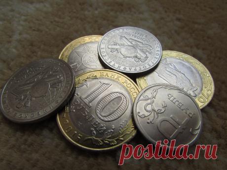 Как можно продать юбилейные российские монеты | Фотоартефакт | Яндекс Дзен