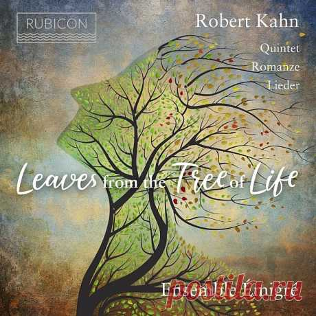 Ensemble Emigre - Robert Kahn: Leaves from the tree of life (2020) FLAC Исполнитель: Ensemble EmigreНазвание: Robert Kahn: Leaves from the tree of lifeГод выпуска: 2020Страна: GermanyЖанр музыки: ClassicalКоличество композиций: 23Формат: FLAC (tracks, booklet, scans)Качество: LosslessПродолжительность: 01:01:33Размер: 1.09 Gb (+3%) TrackList:01. 3 Stucke for cello and