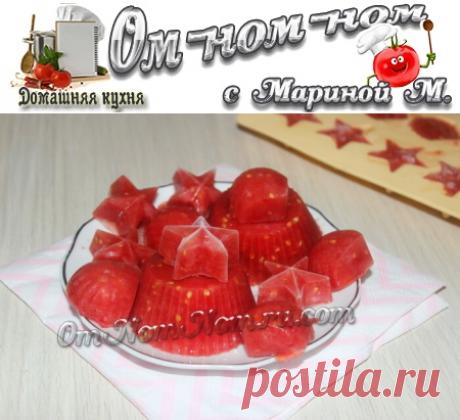 Заморозка помидоров на зиму в формочках | Ом-ном-ном с Мариной М