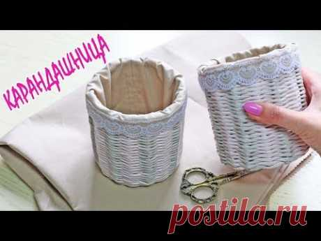 Секреты плетения из газетных трубочек для начинающих