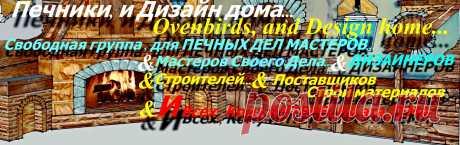 Печники----Софрино--Андрей-Заруб Печники----Софрино--Андрей-Заруб