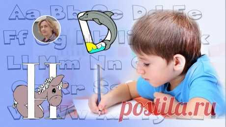 «Зачем раскрывать потенциал способностей ребенка»: что придумали взрослые для мальчика, который был неуспевающим в школе | Ольга Зимихина | Яндекс Дзен
