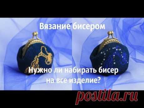 Вязание бисером. Урок 4. Добавление нити в русском способе