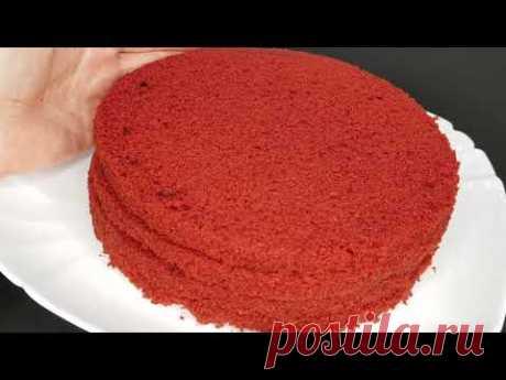 Коржи Красный Бархат Идеальный рецепт бисквита