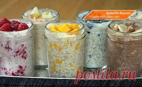Самая вкусная ленивая низкокалорийная овсянка в мире: здоровый быстрый завтрак, который не надо готовить   Худеем Вкусно