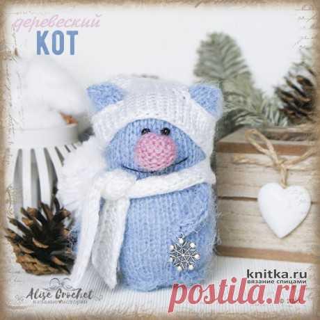 Деревенский котик, игрушка спицами. Работа Alise Crochet, Вязаные игрушки