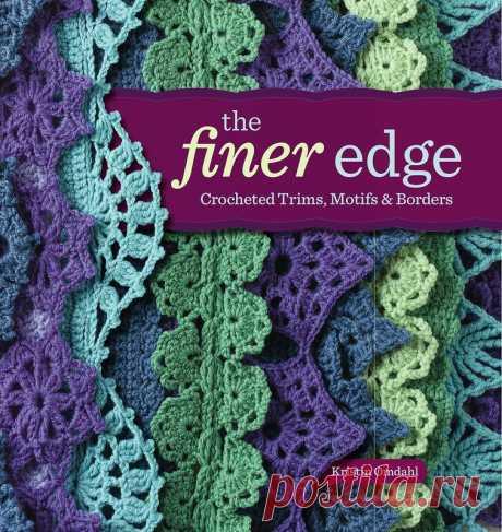 El álbum «The Finer Edge by Kristin Omdahl» \/ el acabado, la orla, proshva...