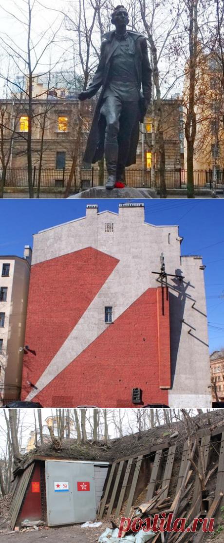 Петроградская сторона в годы Великой Отечественной войны. 4 памятных местa | питер мой | Яндекс Дзен