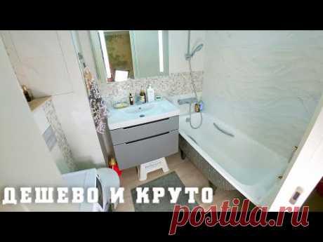 Облицовка ванны за 10 минут своими руками. Стык ванны и плитки. Ремонт ванной комнаты.