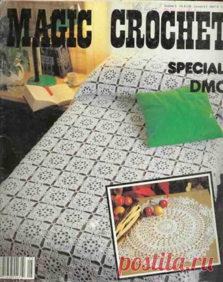 Журнал Magic crochet № 05 Special.
