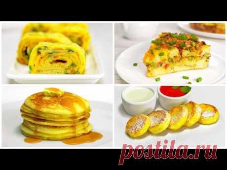Вкусный завтрак в выходные. 4 рецепта от Всегда Вкусно!
