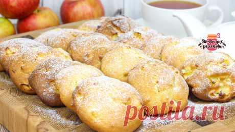 Быстрое мягкое яблочное печенье всего за 30 минут!   Домашние рецепты с Любовью   Яндекс Дзен