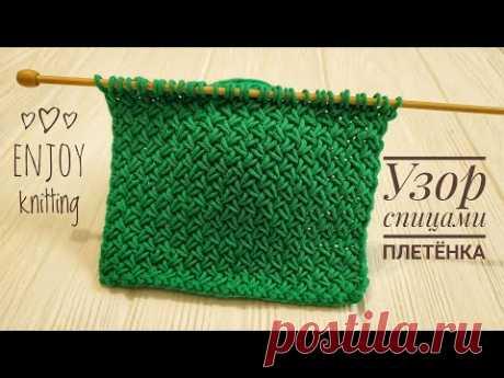 КРАСИВЫЙ И ПЛОТНЫЙ Узор спицами для кардигана |Узор #52| Criss Cross Stitch Knitting - YouTube